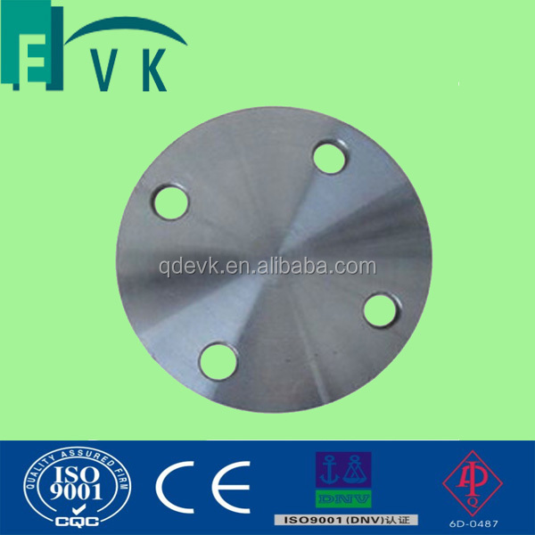 ANSI B16 5 Carbon Steel Blind Flange raised and flat face