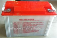 Sealed maintenance free electric car battery 12v 120ah,electric car battery pack 48v
