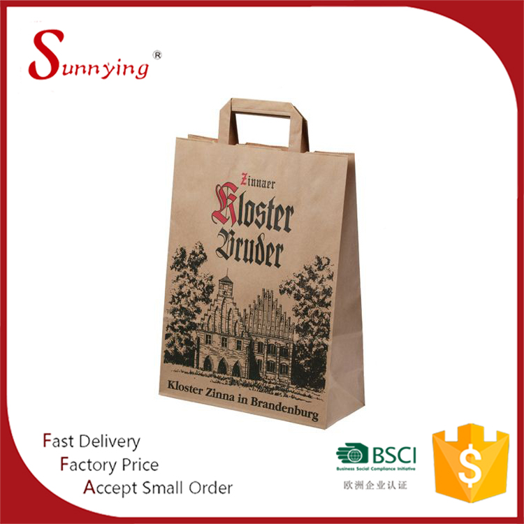 Flexiloop Hand 250 gsm Kraft Paper Brown Grocery Kraft Paper Bag
