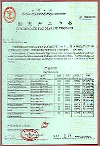 certificate for shippment using