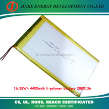 16.28Wh rechargeable 3.7v 4400mah li-polymer battery 2880136 high capacity battery for laptop