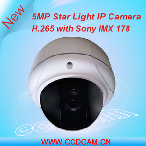 H.265 IP Camera 5MP Star Light Sony IMX178 Sensor 5 Megapixel CCTV Dome Camera
