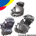 Cheapest motorcycles engine/motorcycle accessories/parts for motorcycle