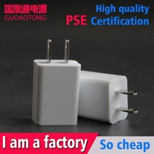 5v1a charger PSE certification Japan power adapter mobile phone charger