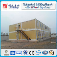 Cheap Container House also as prefab container office container house foldable edition