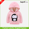 Kids Wholesale Hoodies for Winter Kid Girl Embroidered Hoodie Custom Kid Hoody