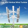 small windmill 12V 15W