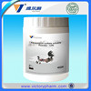 veterinary pharmaceutical for kanamycin monosulfate