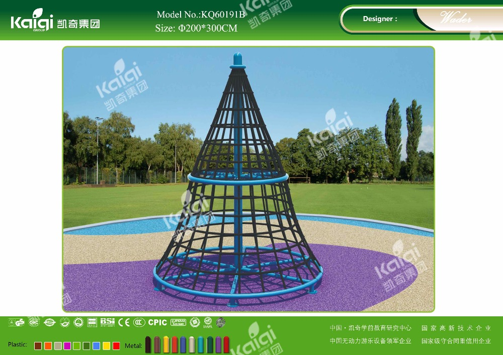 Kaiqi KQ60191B children play games cone rope net climbing for kindergarten,back yard,public park