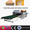 High quality double sides paper laminating machine