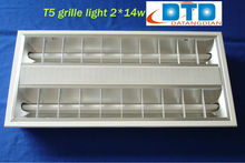 Hiway china supplier t5 ceiling louver lighting special design lamp fitting/light fixture