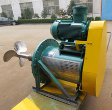 Multi-Shaft Mixer,Vessel mounted Turbine type agitators,Best Design of industrial mixer