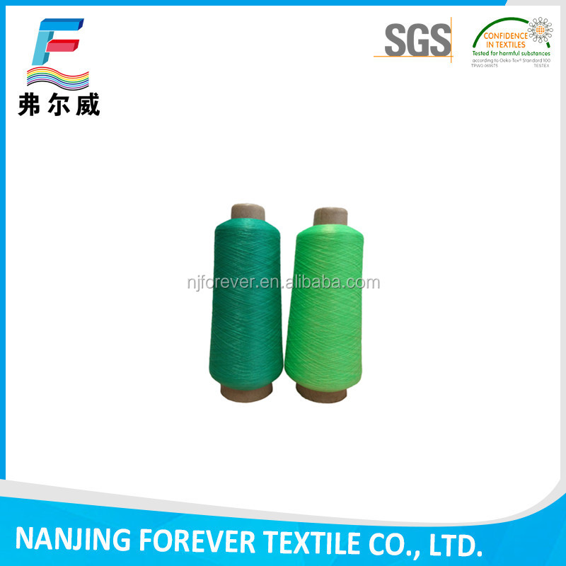 78/68 nylon 6 yarn for underwear