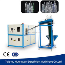 2 cavity automatic plastic bottle making machine