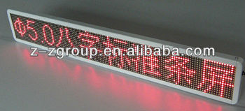 LED Display Sign pixel pitch 3.75mm