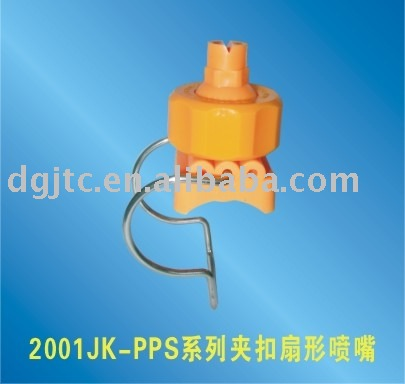 2001JK-PPS Full cone water spray nozzle with single clamp