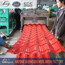 Factory whosale corrugated pvc roofing sheet gi corrugated roof sheet