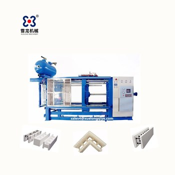 Automatic EPS decorative foam panel box molding machine For ICF