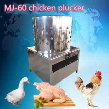 chicken hair removal machine