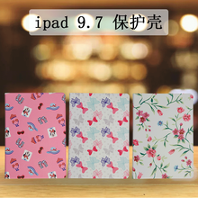 china wholesale market shockproof case for tablet case for new iPad