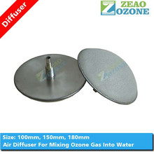 ozone or oxygen aerator air diffuser and oxygen cone