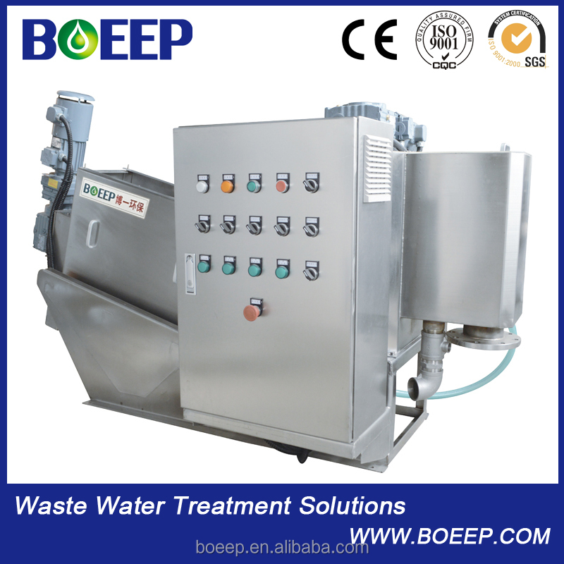 Multi-disc screw press dewatering machine for slaughter house wastewater treatment