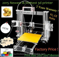 2015 hign prestige! Fullcolor filament factory direct supply 3d printer made in china