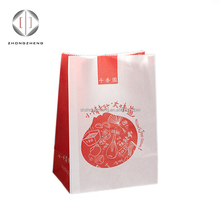 disposable waterproof square bottom paper bag for coffee/new year gift/ snack food packaging