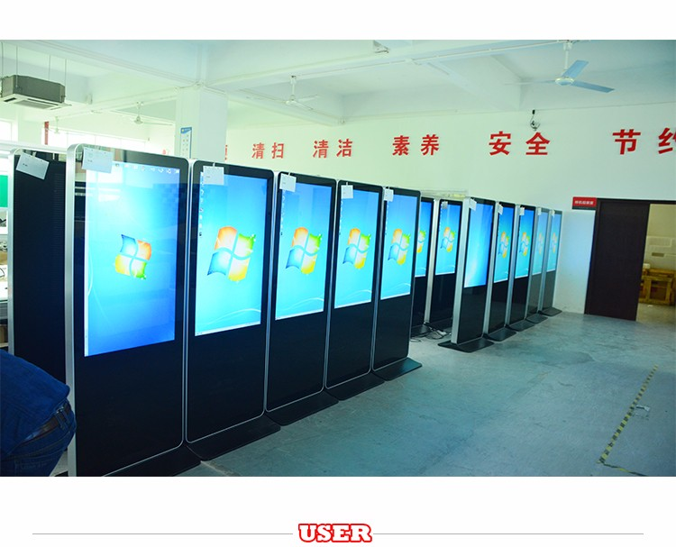 ip65 waterproof and high brightness lcd display kiosk 1080p outdoor digital signage for outdoor advertising