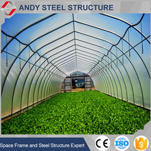 Low cost used garden greenhouse steel frame for sale
