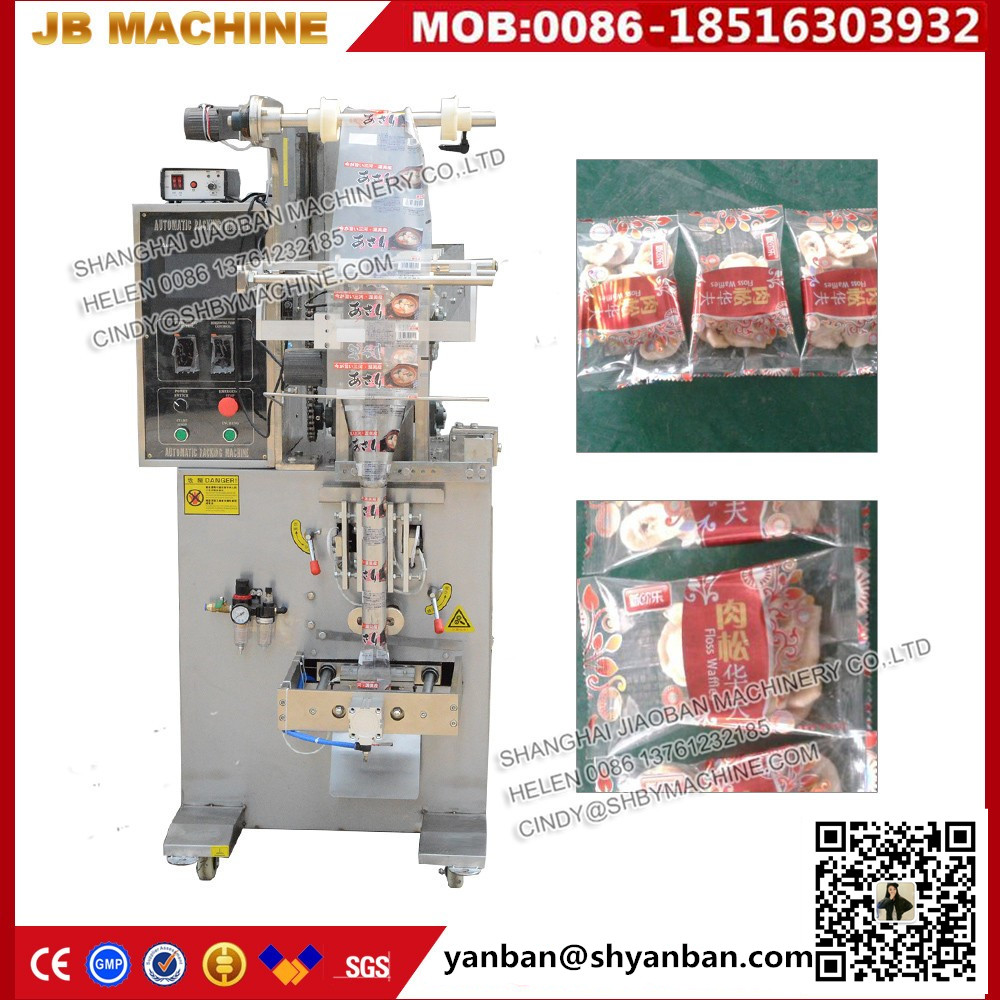 China supplier granule packing machine,package for fish ball,shrimp