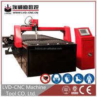 LVDCNC laser cutting machine, Used price high precision portable laser metal cutting machine