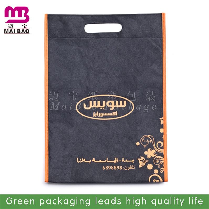 cool and greative hindu religious gifts bag non woven bag