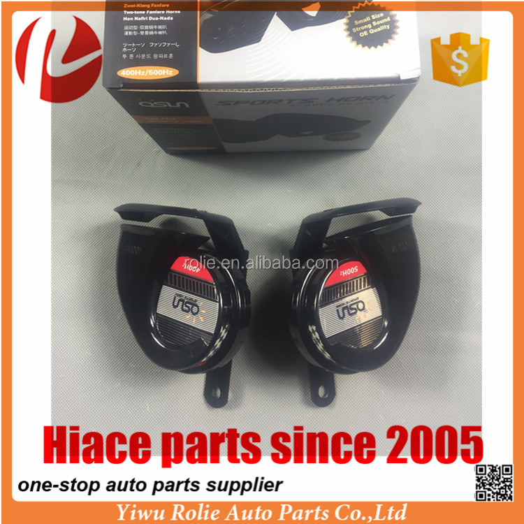 Auto spare parts snail horn(400+500) for toyota hiace car