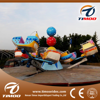 Great children park rides amusement park equipment disco tagada/ locomotive games for sale