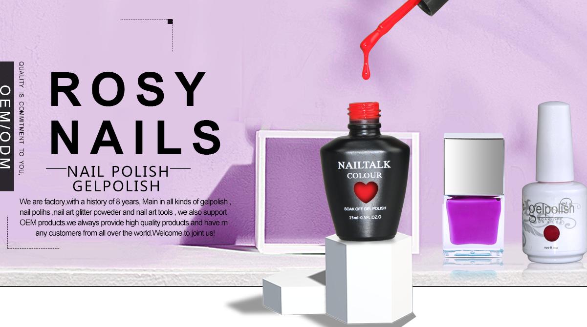 Guangzhou ROSY Nails Trading Company Ltd. - gel polish, painting gel