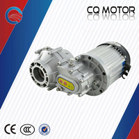 EV dc gear motor E-tricycle brushless gear motor/gearbox motor drive systme disc brake