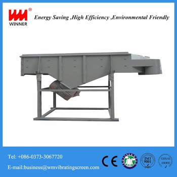 New style commercial linear vibrating screen,grain vibrator shaker screen