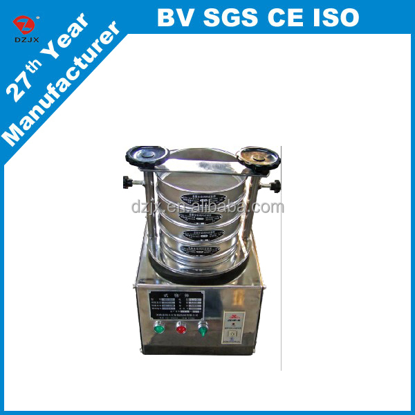 High precision coating powder test sive/ sifter machine