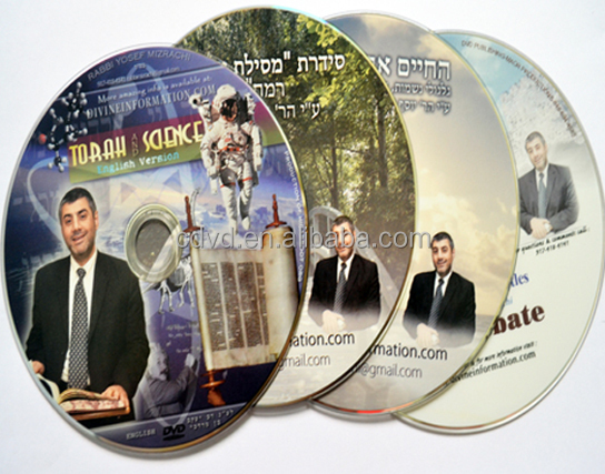 CD disc mass copy and printing Service