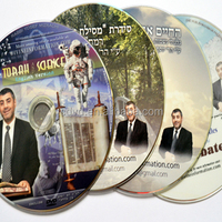 CD Disc Mass Copy And Printing