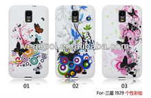 Butterfly flower tpu soft case for Samsung Galaxy S II Duos i929
