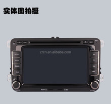 7inch screen <strong>Car</strong> <strong>DVD</strong> for Vw magotan