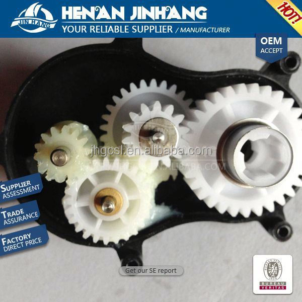 OEM various printer clutch gear manufacture