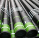 API 5CT water screen /Oil well slotted screen steel casing pipes