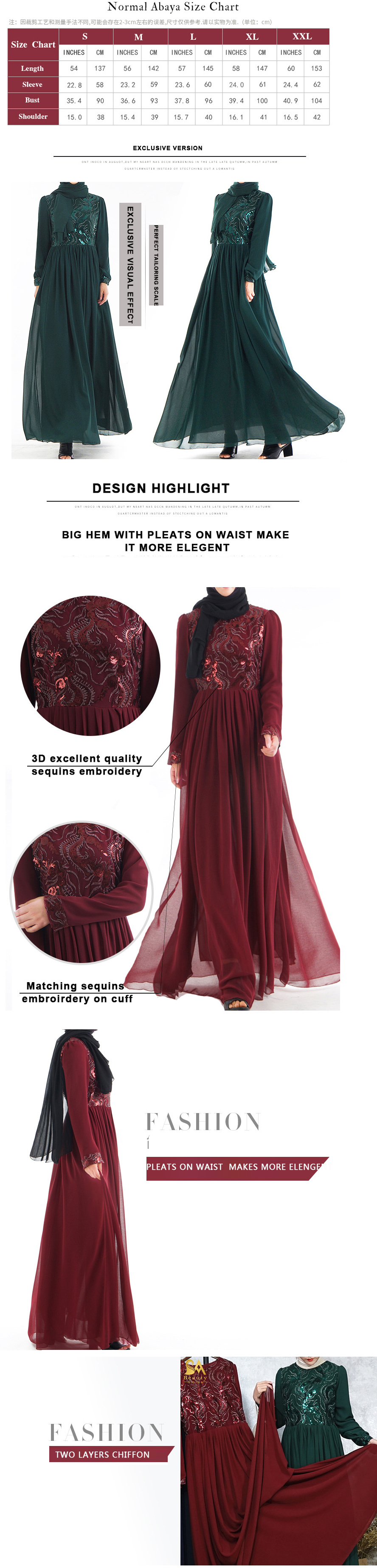 5 colors high quality new Latest designs sequins embroidery women big hem wholesale woman Islamic abaya muslim dress