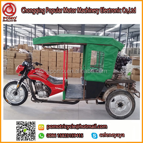 Good Low Fuel Consumption Passenger Electric Tricycle Covered, 3 Wheel Tricycle For Adults, Bajaj <strong>Ignition</strong> Coil
