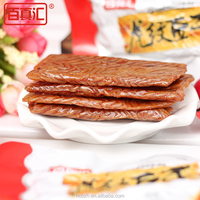 wholesale dried tofu snack tiger stripe latiao 18g from China factory