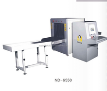 x ray machine for luggage storage,market,hotel