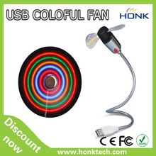 fan walmart colorful portable Notebook usb fan with light
